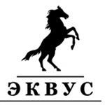 """ООО """"НПО """"Эквус"""""""
