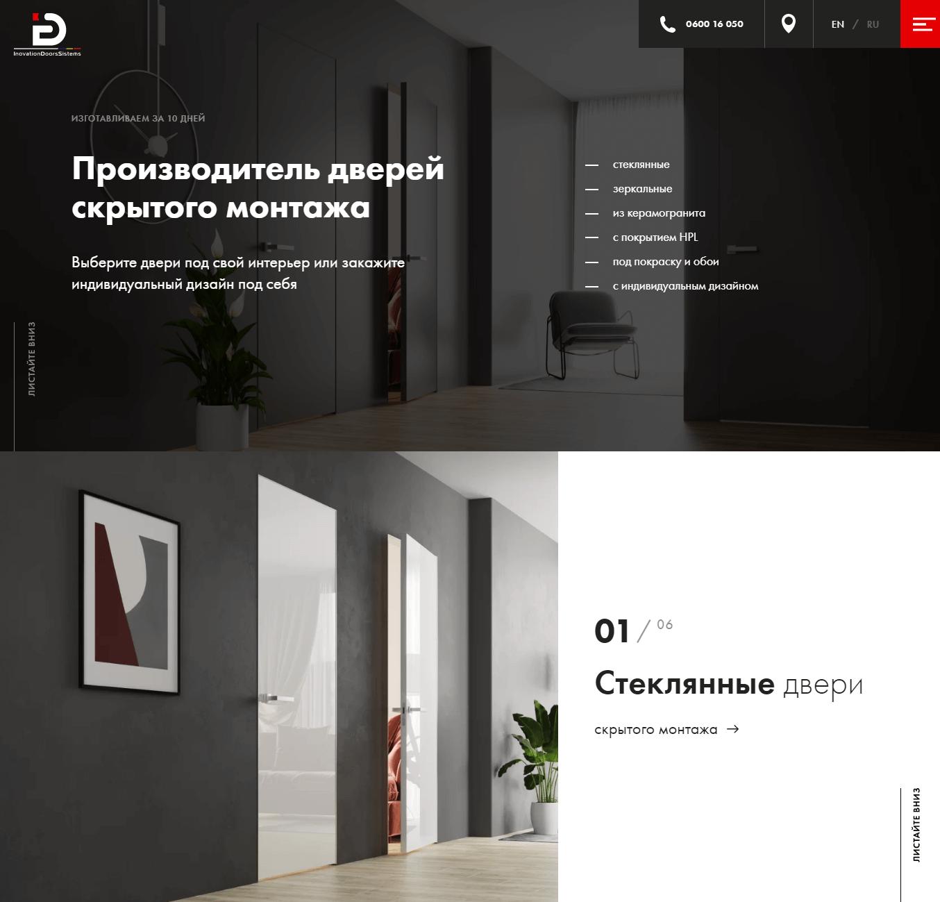 создание сайта и запуск рекламы в интернете компании probar