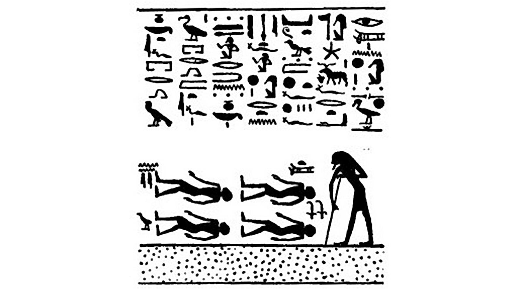 4 великих древнегреческий грешник имена