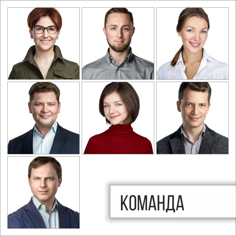 Размещение фотографий сотрудников на сайте компании билеты на самолет все компании официальный сайт