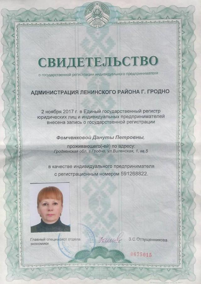регистрация филиала ооо пошаговая инструкция 2019