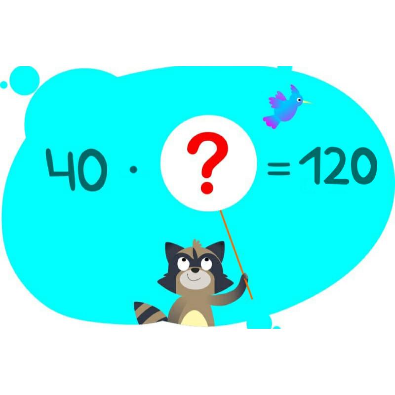 Енот показывает пример на умножение с двузначным числом