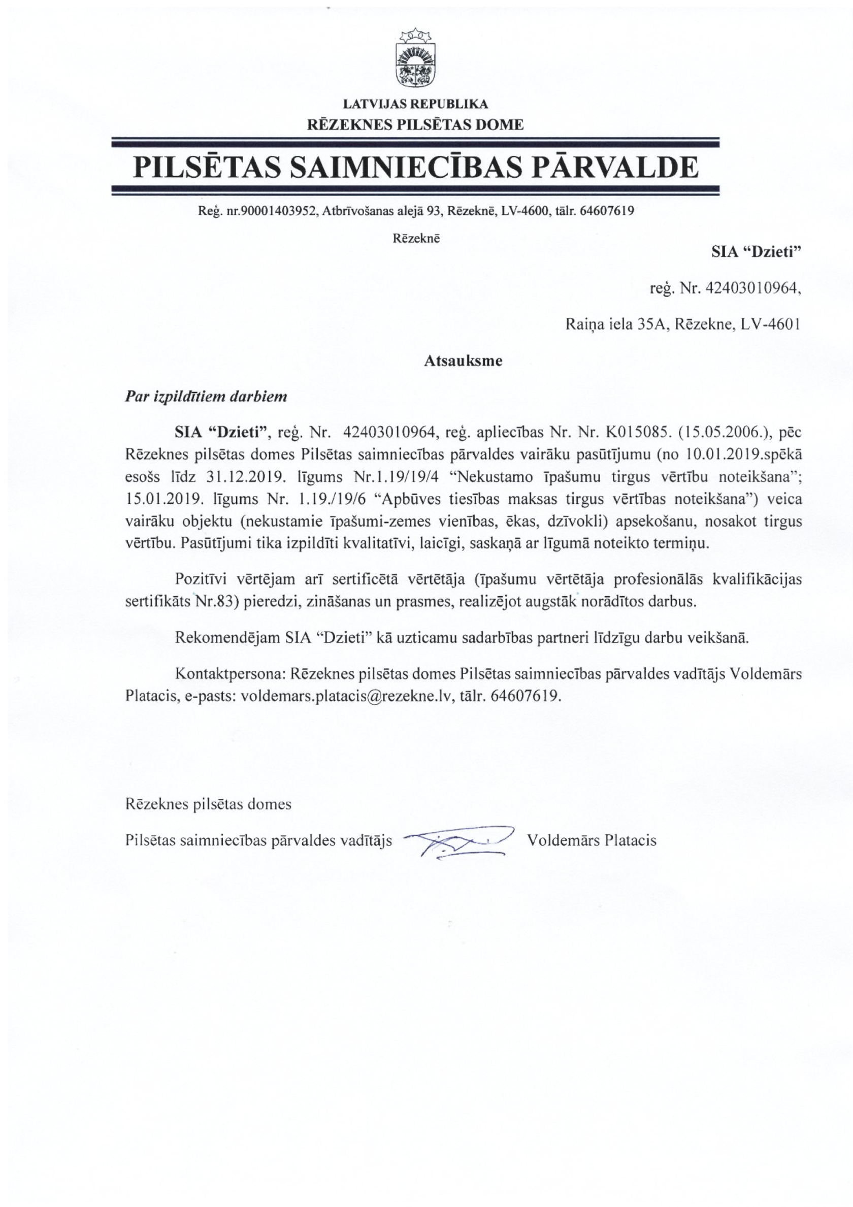 Daugavpils novada dome. Atsauksme