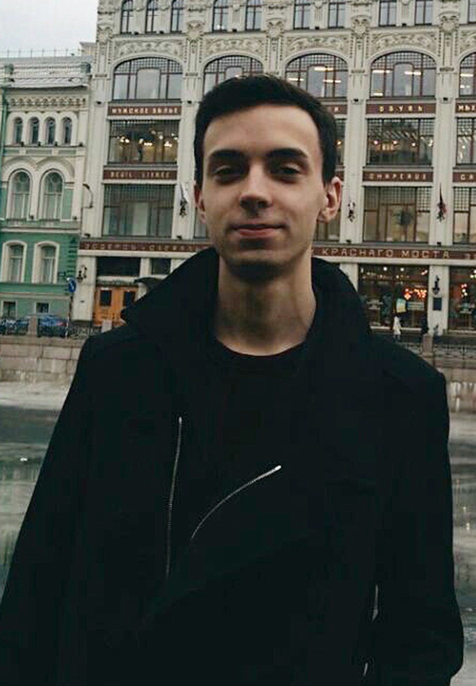 Максим Арышев, 20 лет