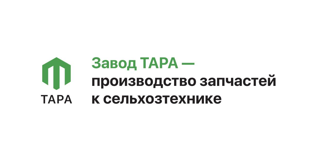 Сделать сайт Тара программа для проверок ссылок на сайте