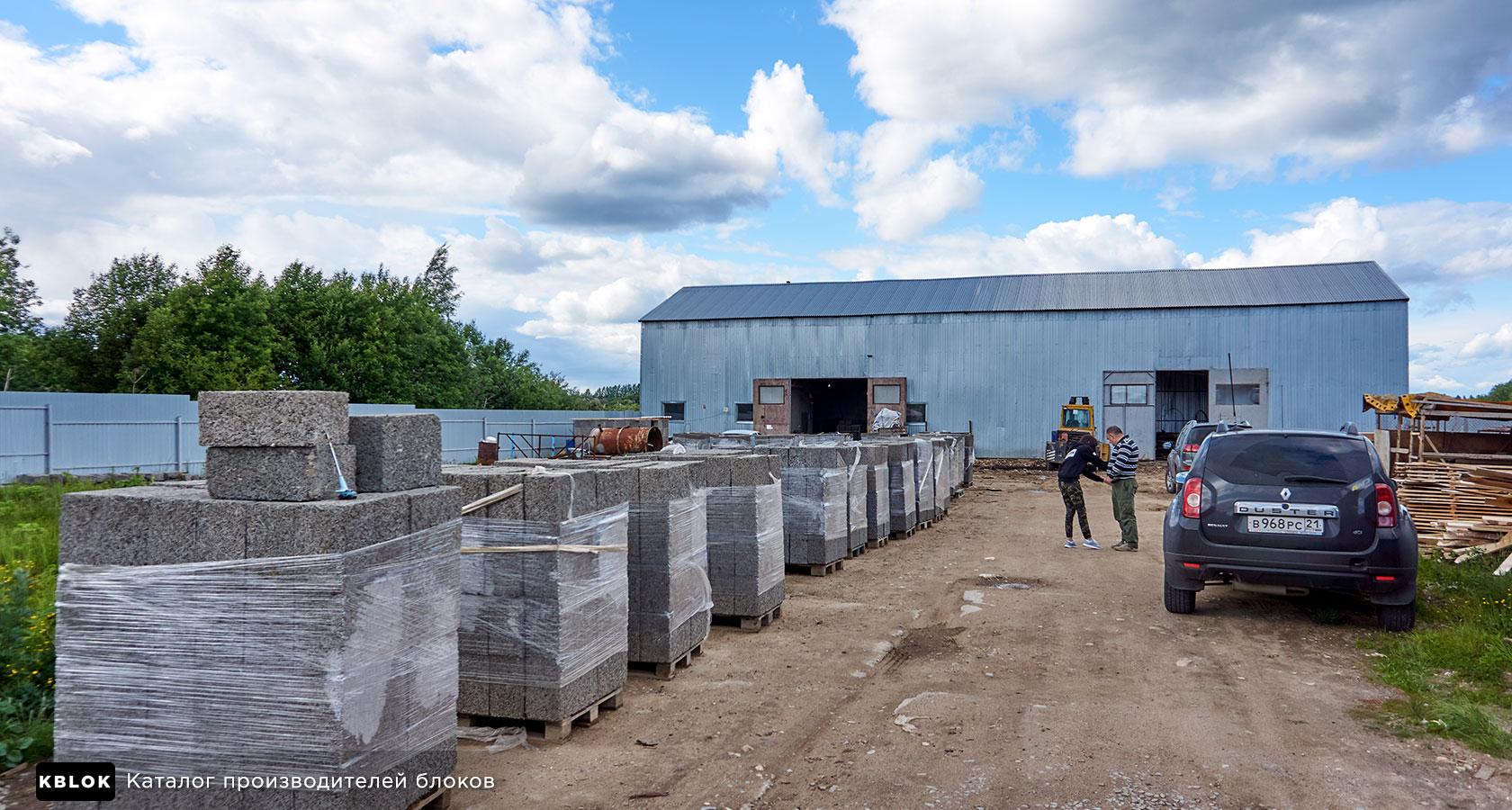 производство арболита в городе Клин Московской области