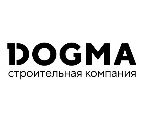 ск dogma краснодар
