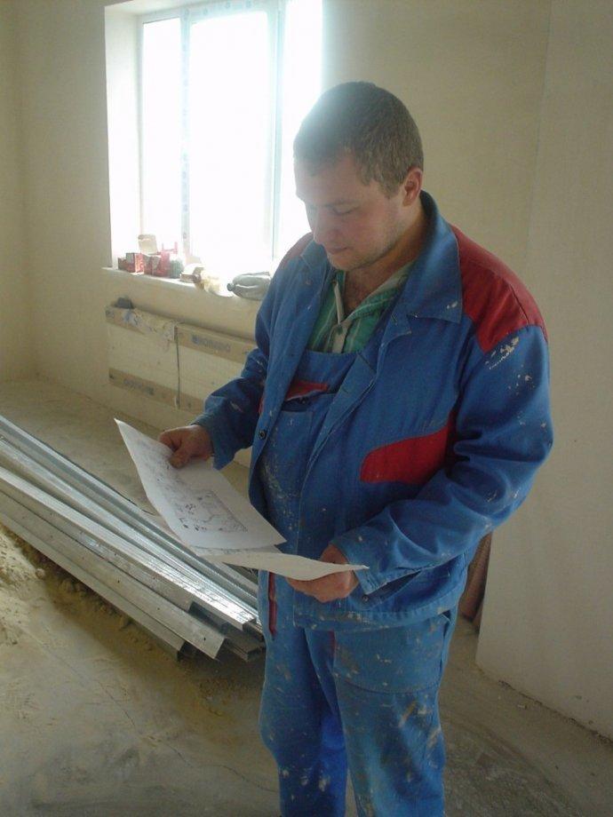 Контроль работ по ремонту квартиры