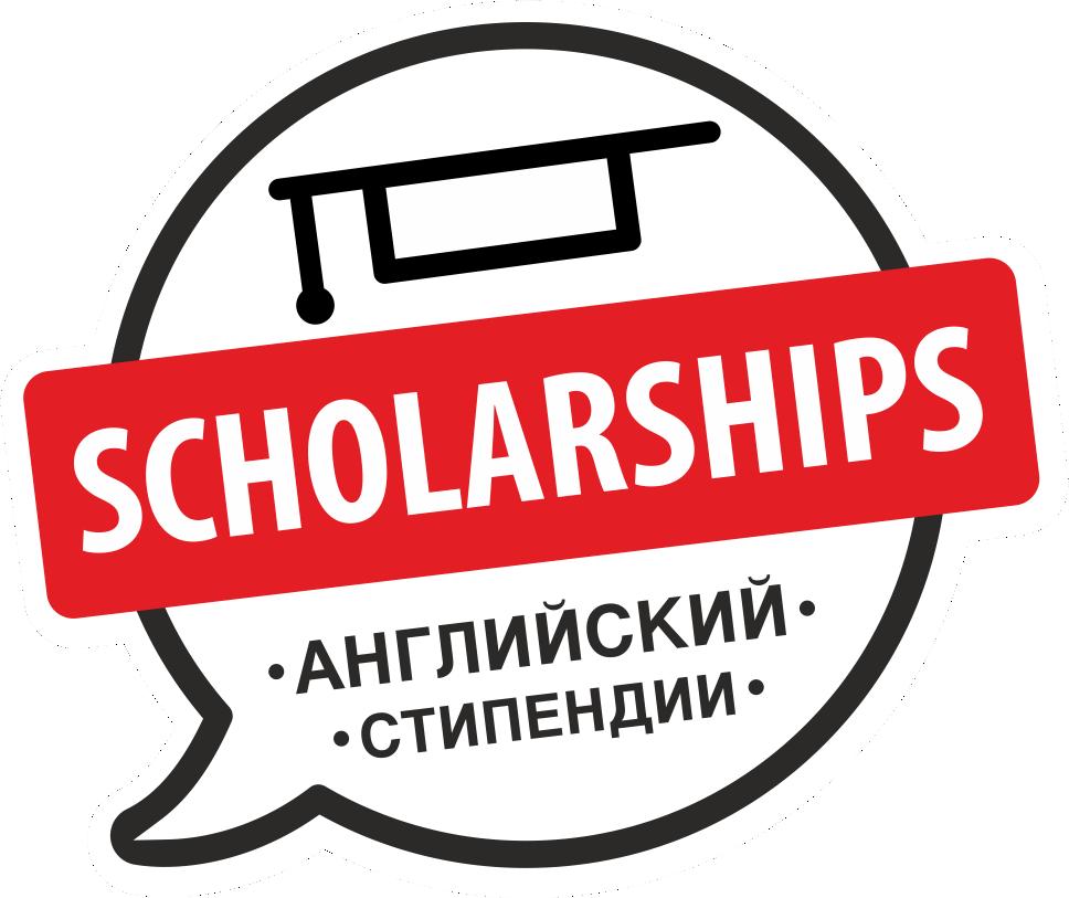 Schoalrships образовательная компания
