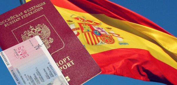 внж испании