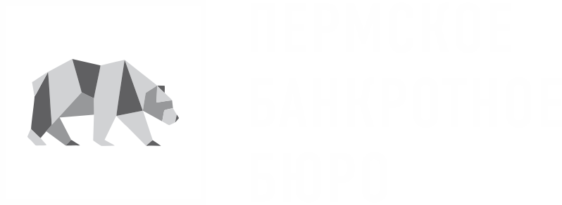 Пермское банкротное бюро