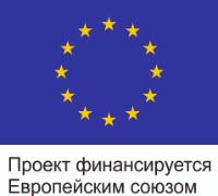 """Конференция проходит в рамках проекта """"Занятость, профессиональное образование и обучение в Беларуси"""". Проект финансируется Европейским союзом."""