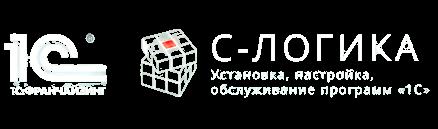 С-Логика