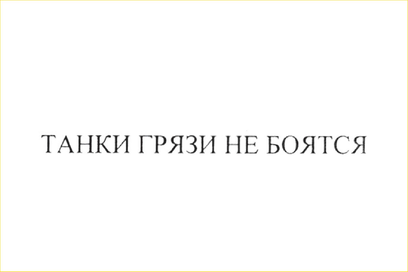 Камаз слоган