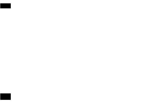Фани Кабани
