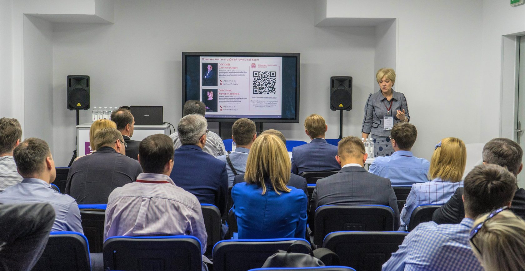 BIM Forum Russia - 1st event and exhibition about BIM and