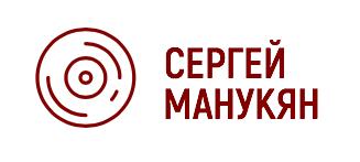 Официальный сайт Сергея Манукяна
