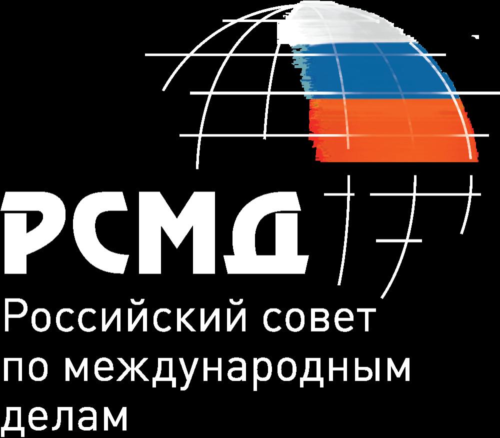 Постсоветское пространство 2020