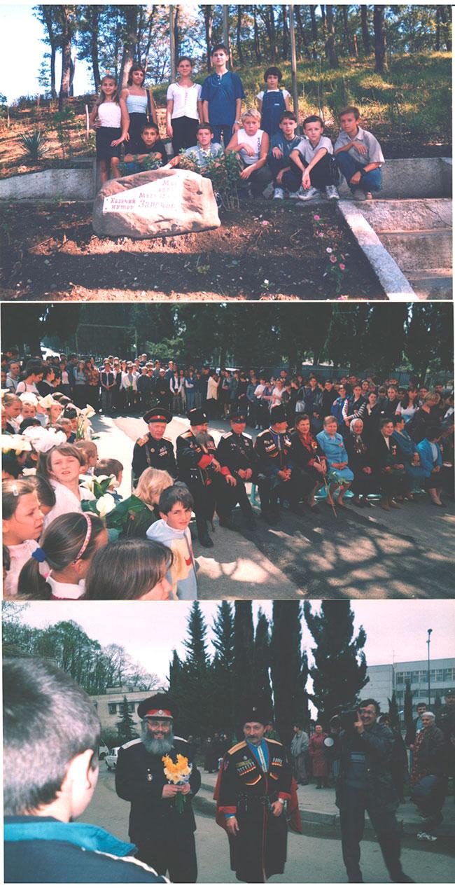 Встреча с казаками, 2001 г