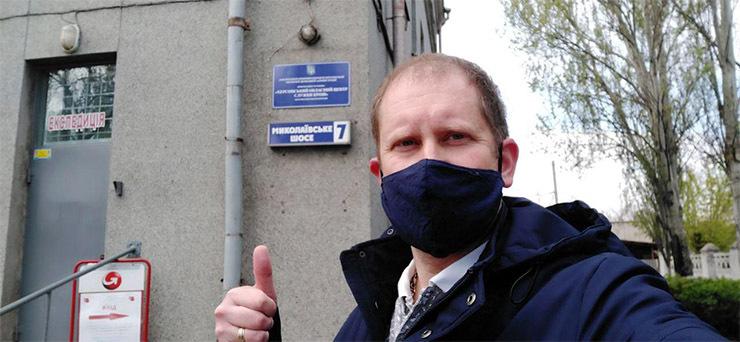 Актвист Партии Шария в Херсоне и донор со стажем Алексей Романов - фото
