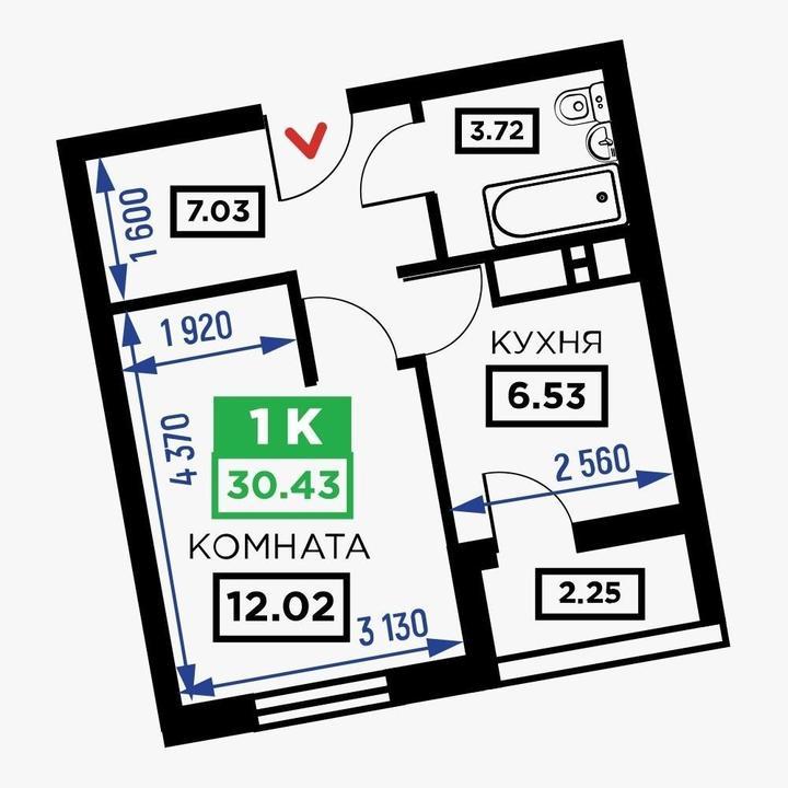 купить 1 комнатную в жк фонтаны 30,43 кв.м.