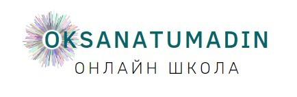 OKSANATUMADIN