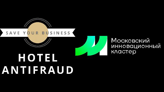 Hotel Antifraud