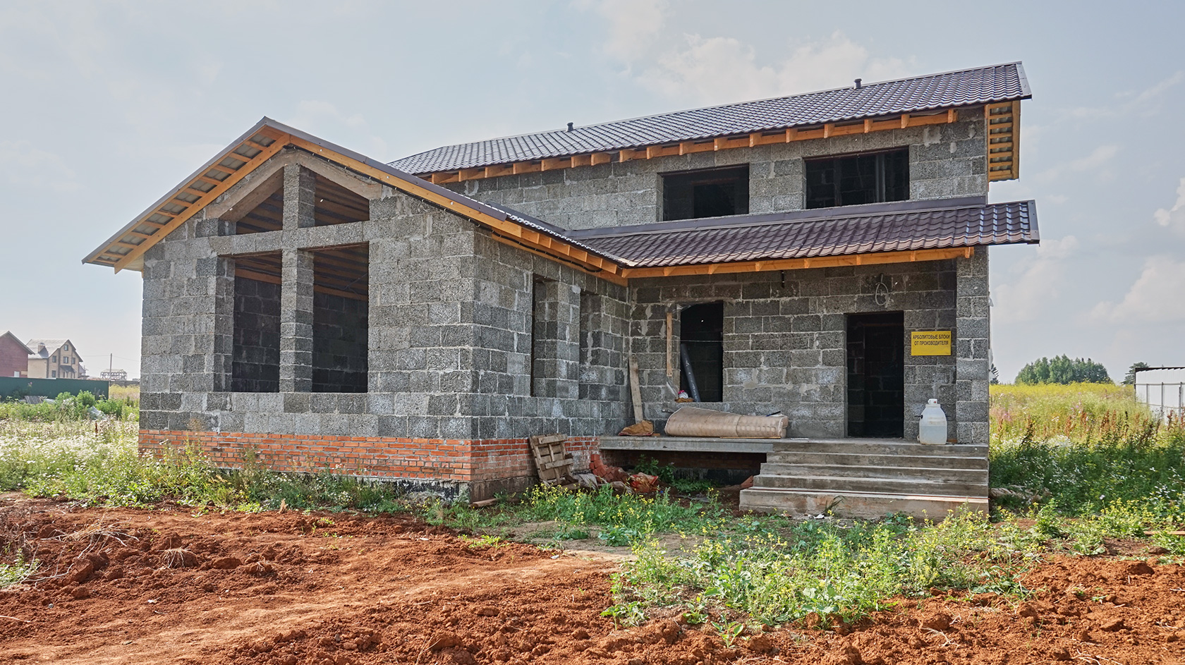 Строим дом из арболита своими руками видео фото 782