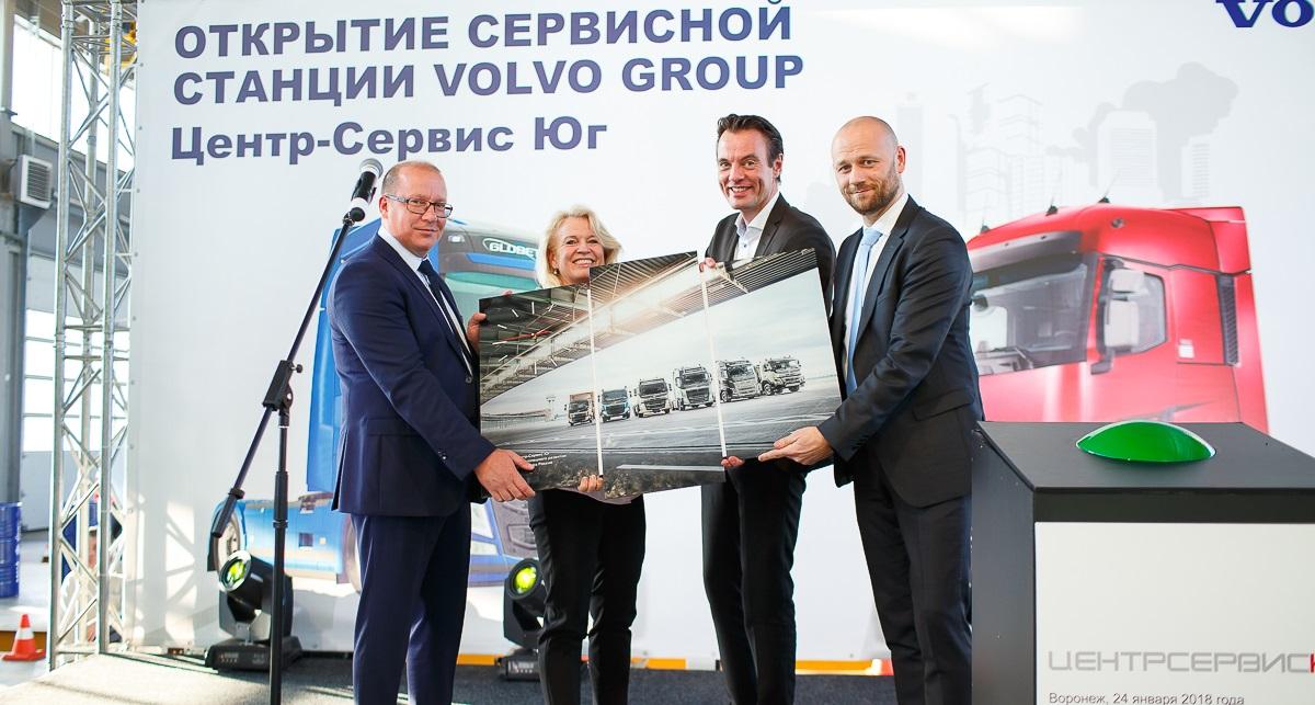 В Рамонском районе Воронежской области открылся фирменный сервисный центр для грузовиков Volvo (фото: Volvo Group Trucks Russia)