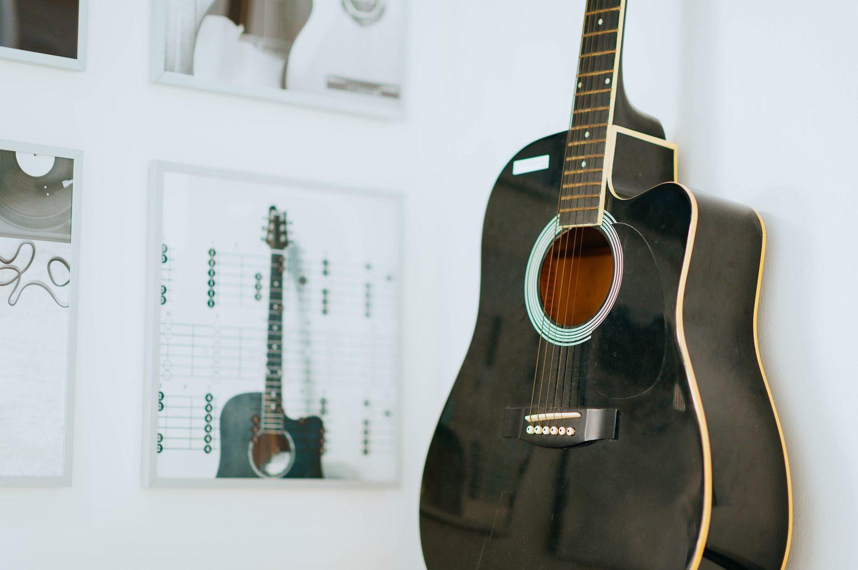 Школа гитары Татьяны Корвель