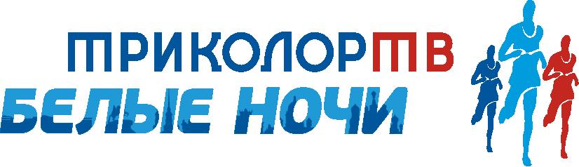 """МАРАФОН """"Триколор ТВ Белые Ночи"""" 9 июля 2017"""