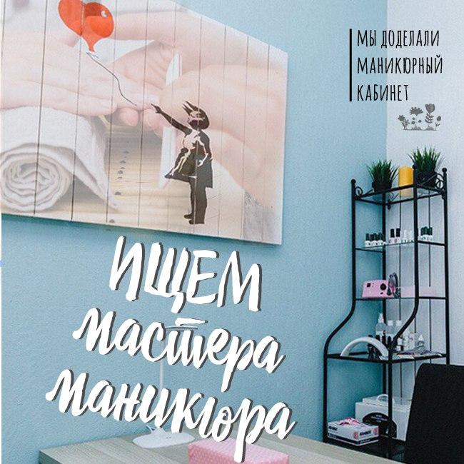 эко шугаринг с использованием пасты собственного производства. Ремесленная косметика в Москве.Депиляция.Удаление волос