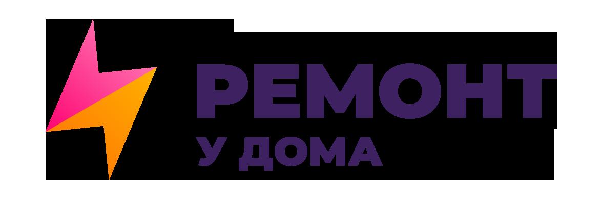 Ремонт У Дома