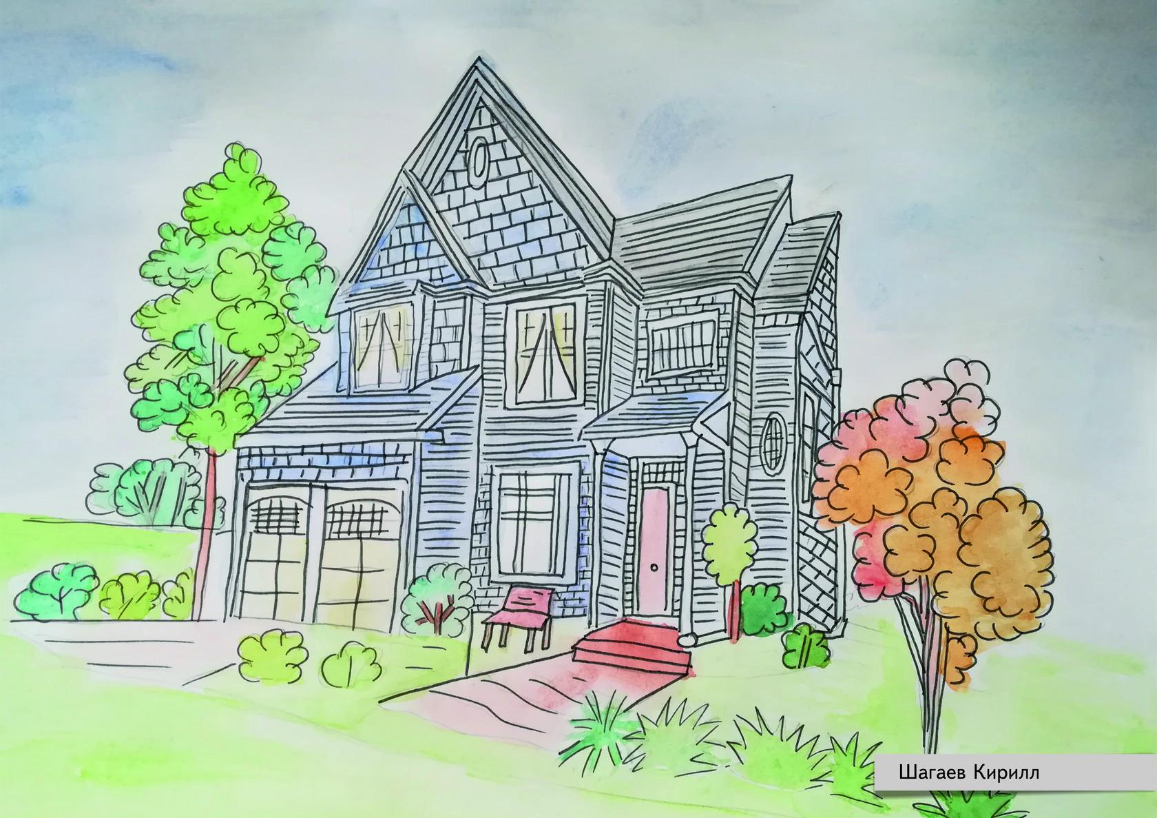Дом моей мечты рисунки подростков