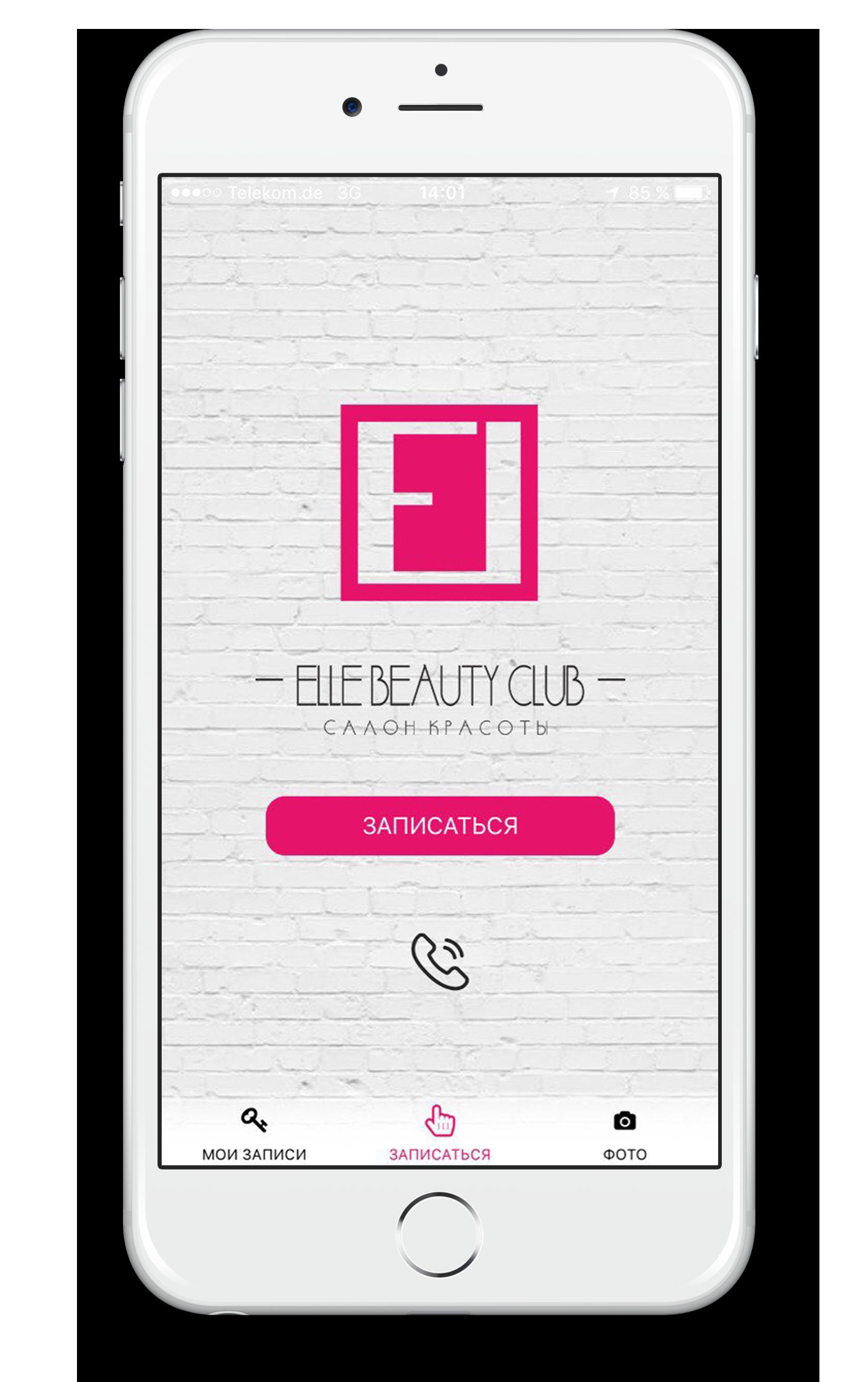 приложение ELLE BEAUTY CLUB