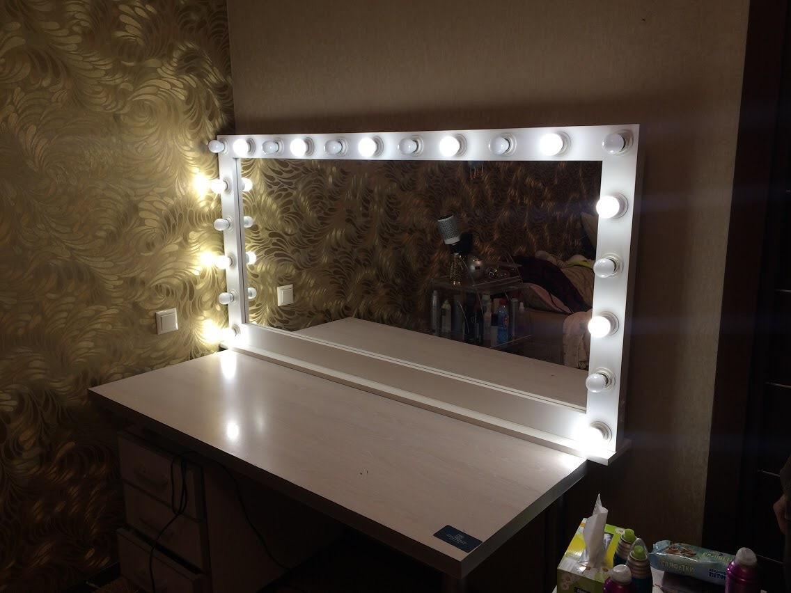 Гримерное зеркало рама мдф белая два выключателя справа провод 2 метра