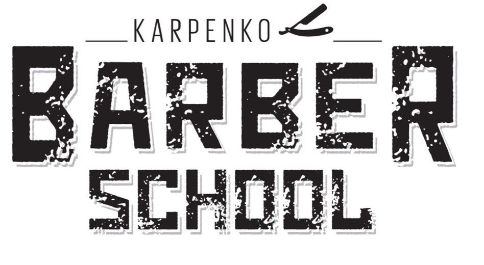 1я профессиональная школа барберов Украины
