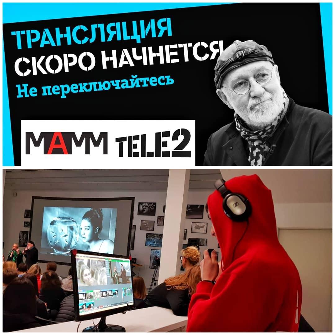 Трансляция в социальные сети для TELE2 и МАММ