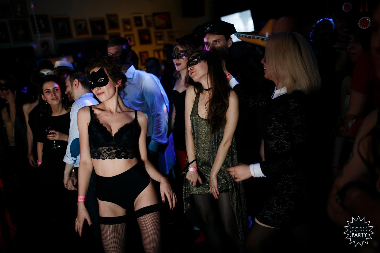 Закрытие вечеринка секса