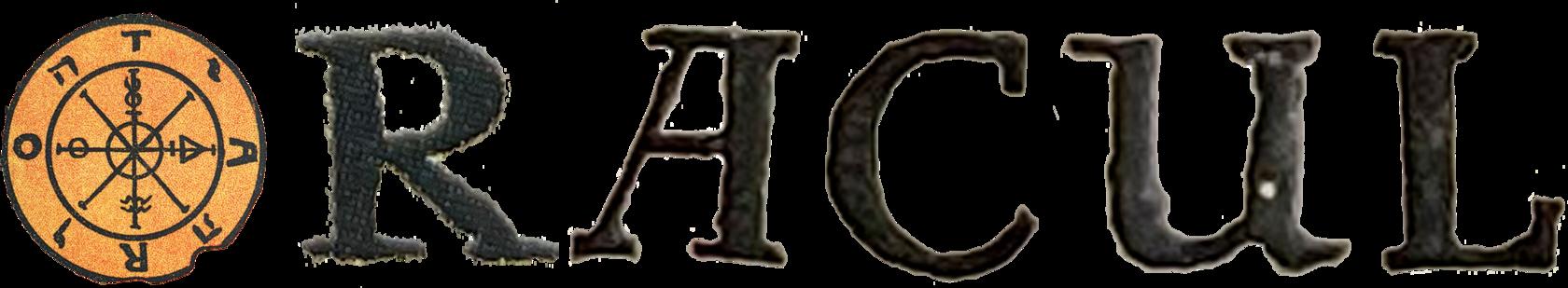 EZO эксперт