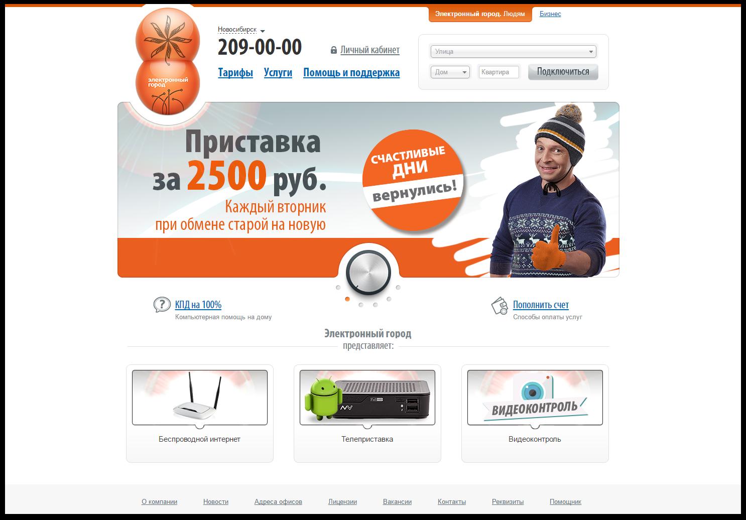 SobakaPav.ru | Главная страница прошлого сайта