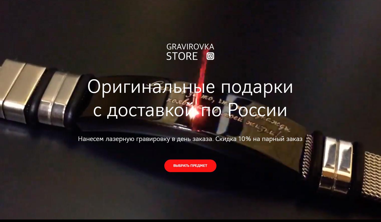 западно-сибирское отделение 8647 пао сбербанк реквизиты банка