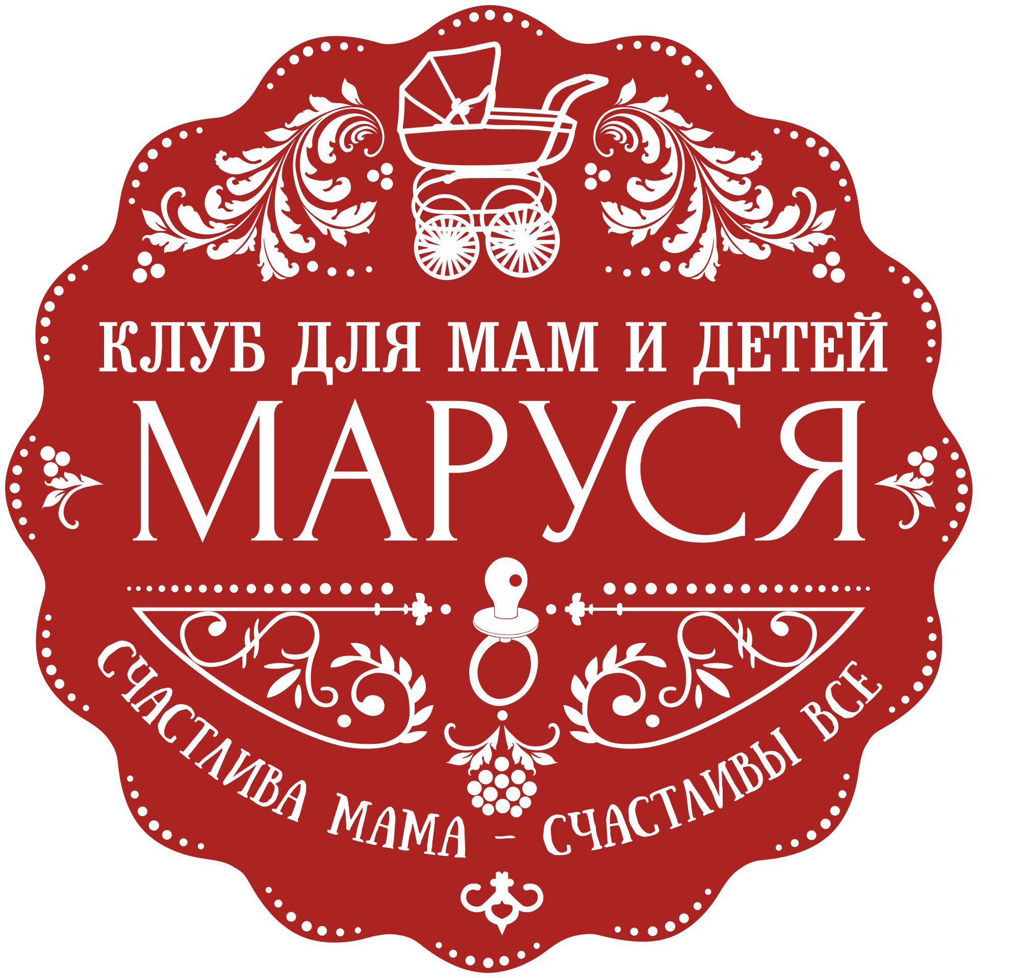 Маруся на м. Полежаевская