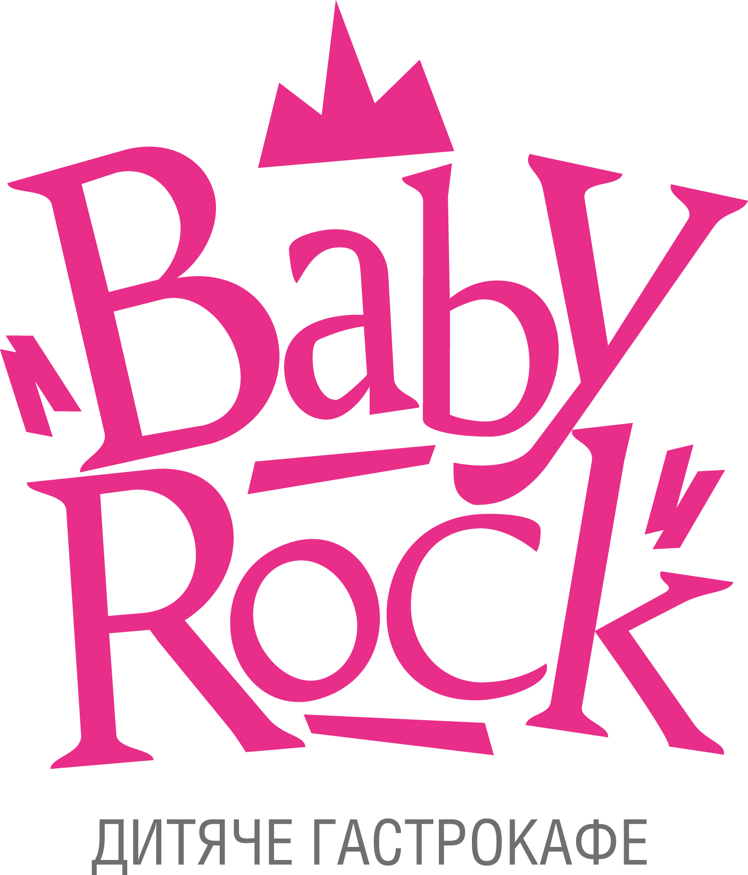 Babyrock — креативний дитячий простір