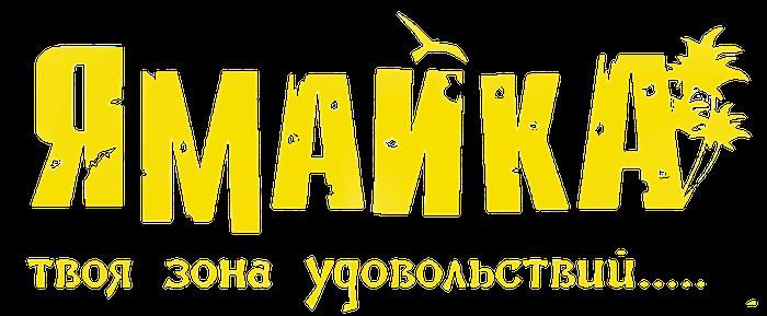 Yamayka.club