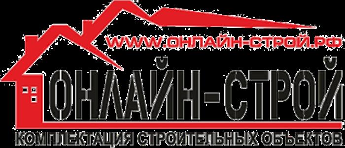 Фундаментные блоки ФБС в городе Владимир