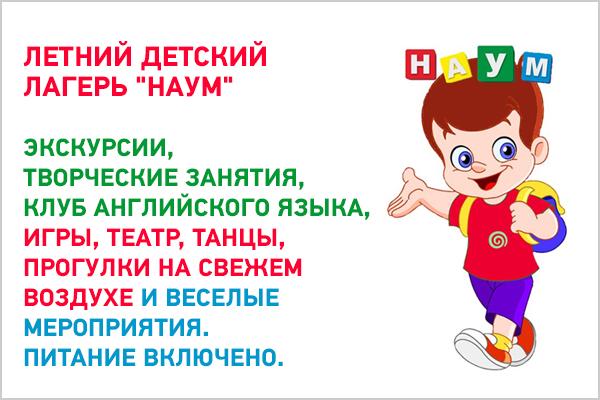 Интерактивное шоу Свинка Пеппа в Калининграде
