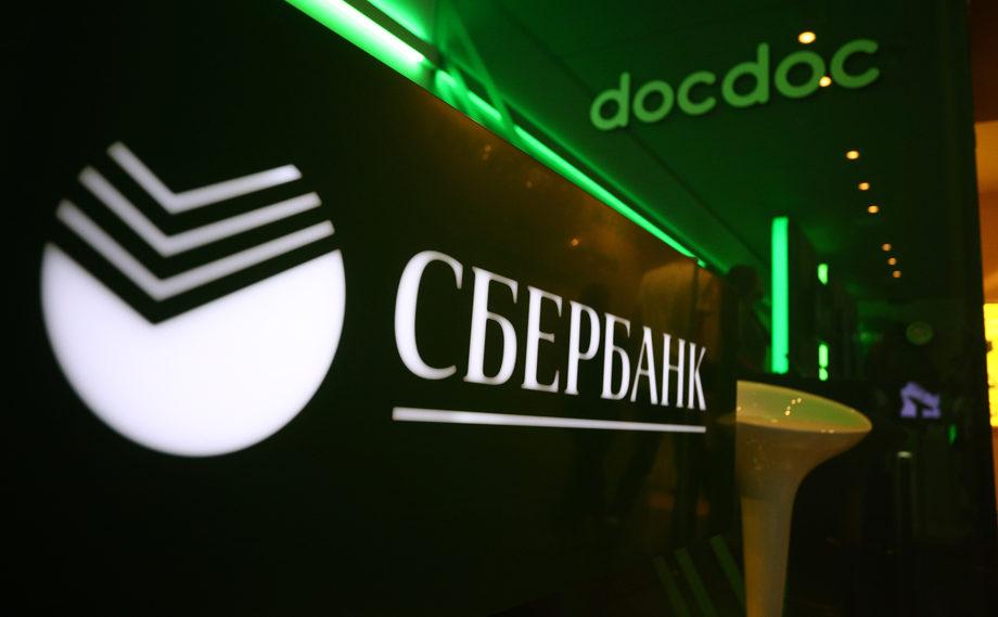 Сбербанк профинансирует строительство солнечной электростанции в Башкортостане почти на 3 млрд рублей