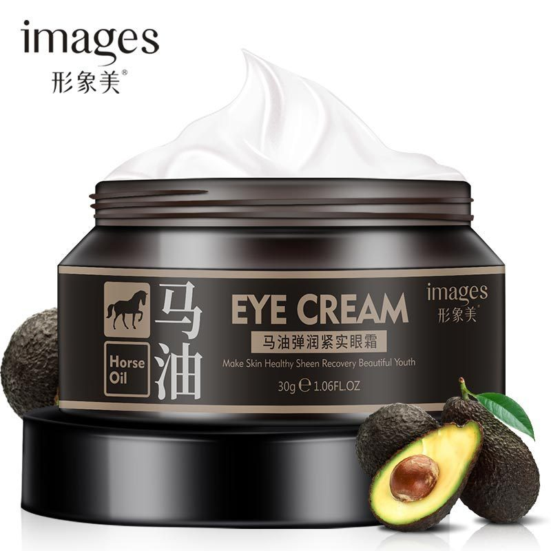 Крем для глаз с лошадиным жиром и авокадо Images Horse Oil Eye cream