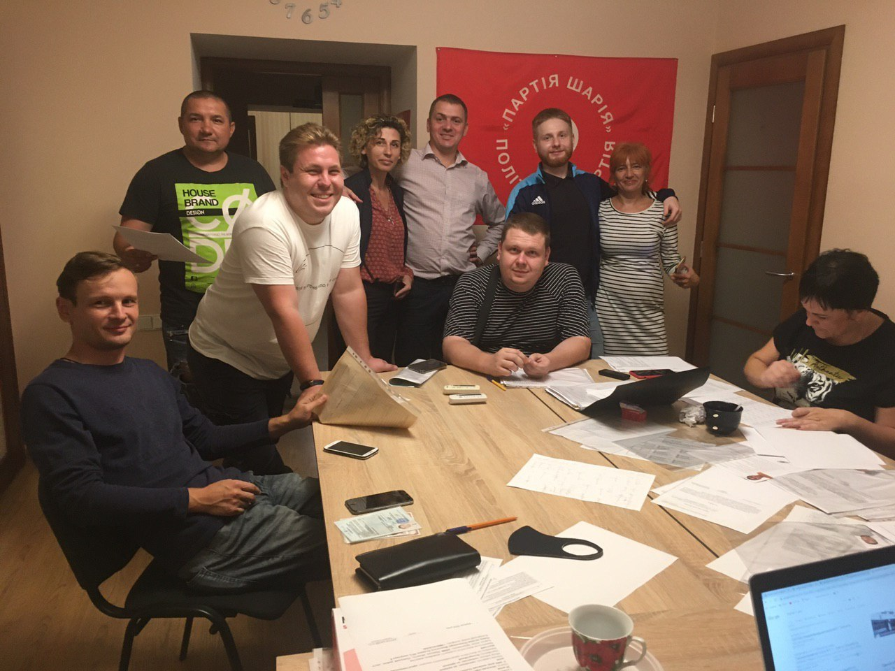 Офис Партии Шария в Одессе